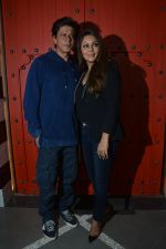 Shahrukh Khan & Gauri Khan at Reopening of Corner House on 12th Nov 2018