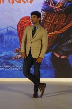 Sushant Singh Rajput at the Trailer Launch Of Film Kedarnath on 12th Nov 2018 (9)_5bea7d821c2a7.JPG