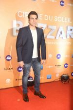 Arbaaz Khan at The Red Carpet Of The World Premiere Of Cirque Du Soleil Bazzar on 14th Nov 2018 (9)_5bee638fbe0b9.jpg