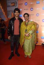 Ishaan Khattar, Neelima Azeem at The Red Carpet Of The World Premiere Of Cirque Du Soleil Bazzar on 14th Nov 2018