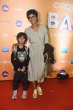 Kiran Rao at The Red Carpet Of The World Premiere Of Cirque Du Soleil Bazzar on 14th Nov 2018 (11)_5bee652d87931.jpg