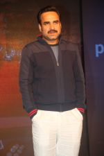 Pankaj Tripathi at the Press meet of Amazon webseries Mirzapur in jw marriott juhu on 14th Nov 2018 (40)_5bee658204eb3.JPG
