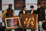 Amitabh Bachchan launches Avitesh Srivastava_s song _Main Hua Tera_ in Marriot Courtyard, andheri on 19th Nov 2018 (104)_5bf3b672bb0df.JPG