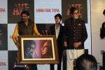 Amitabh Bachchan launches Avitesh Srivastava_s song _Main Hua Tera_ in Marriot Courtyard, andheri on 19th Nov 2018 (106)_5bf3b674cc582.JPG