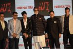 Amitabh Bachchan launches Avitesh Srivastava_s song _Main Hua Tera_ in Marriot Courtyard, andheri on 19th Nov 2018 (111)_5bf3b67a612d8.JPG