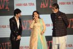 Amitabh Bachchan launches Avitesh Srivastava_s song _Main Hua Tera_ in Marriot Courtyard, andheri on 19th Nov 2018 (121)_5bf3b68353af0.JPG