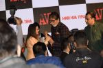 Amitabh Bachchan launches Avitesh Srivastava_s song _Main Hua Tera_ in Marriot Courtyard, andheri on 19th Nov 2018 (123)_5bf3b6850ad32.JPG