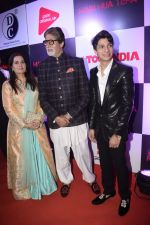 Amitabh Bachchan launches Avitesh Srivastava_s song _Main Hua Tera_ in Marriot Courtyard, andheri on 19th Nov 2018 (55)_5bf3b85a0059a.JPG