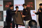 Amitabh Bachchan launches Avitesh Srivastava_s song _Main Hua Tera_ in Marriot Courtyard, andheri on 19th Nov 2018 (93)_5bf3b666afd4e.JPG