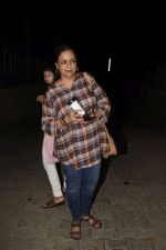Neelima Azeem spotted at juhu on 19th Nov 2018 (21)_5bf3b801624f8.JPG
