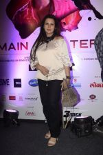 Poonam Dhillon at Avitesh Srivastava_s song _Main Hua Tera_ in Marriot Courtyard, andheri on 19th Nov 2018 (143)_5bf3b816b0d42.JPG