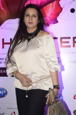 Poonam Dhillon at Avitesh Srivastava_s song _Main Hua Tera_ in Marriot Courtyard, andheri on 19th Nov 2018 (159)_5bf3b81b41a68.JPG