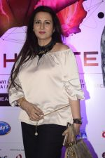 Poonam Dhillon at Avitesh Srivastava_s song _Main Hua Tera_ in Marriot Courtyard, andheri on 19th Nov 2018 (160)_5bf3b81ccef24.JPG