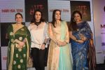 Poonam Dhillon, Vijayta Pandit at Avitesh Srivastava_s song _Main Hua Tera_ in Marriot Courtyard, andheri on 19th Nov 2018 (149)_5bf3b821d7ea9.JPG