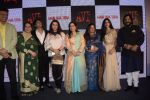 Poonam Dhillon, Vijayta Pandit at Avitesh Srivastava_s song _Main Hua Tera_ in Marriot Courtyard, andheri on 19th Nov 2018 (154)_5bf3b82715ae4.JPG