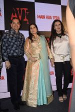 Poonam Dhillon, Vijayta Pandit at Avitesh Srivastava_s song _Main Hua Tera_ in Marriot Courtyard, andheri on 19th Nov 2018 (155)_5bf3b828b5695.JPG