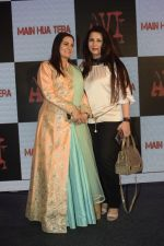 Poonam Dhillon, Vijayta Pandit at Avitesh Srivastava_s song _Main Hua Tera_ in Marriot Courtyard, andheri on 19th Nov 2018 (157)_5bf3b82a75eb8.JPG