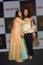 Poonam Dhillon, Vijayta Pandit at Avitesh Srivastava_s song _Main Hua Tera_ in Marriot Courtyard, andheri on 19th Nov 2018 (158)_5bf3b82c3467f.JPG