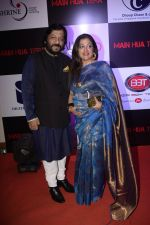 Roop Kumar Rathod, Sonali Rathod at Avitesh Srivastava_s song _Main Hua Tera_ in Marriot Courtyard, andheri on 19th Nov 2018 (158)_5bf3b7be9d4ef.JPG