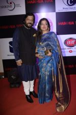 Roop Kumar Rathod, Sonali Rathod at Avitesh Srivastava_s song _Main Hua Tera_ in Marriot Courtyard, andheri on 19th Nov 2018 (166)_5bf3b7c34bf5a.JPG
