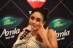 Kareena Kapoor at the Launch of Ishq 104.8 FM Upcoming Show What Women Want on 20th Nov 2018 (28)_5bf50062d31fb.jpg