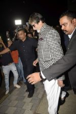 Amitabh Bachchan at KBC party at Estella in juhu on 20th Nov 2018