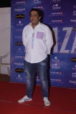 Gauravv K. Chawla at Anand pandit Hosted Success Party of Hindi Film Baazaar on 21st Nov 2018 (68)_5bf657e74538c.JPG