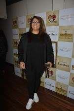 Geeta Kapoor at the launch of Hand Painted Animal Calendar By Filmmaker Omung Kumar on 21st Nov 2018 (129)_5bf65e2838bcc.JPG