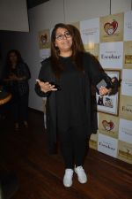 Geeta Kapoor at the launch of Hand Painted Animal Calendar By Filmmaker Omung Kumar on 21st Nov 2018 (132)_5bf65e340da4f.JPG