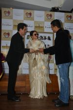 Rekha at the launch of Hand Painted Animal Calendar By Filmmaker Omung Kumar on 21st Nov 2018 (194)_5bf65e80ce7d8.JPG