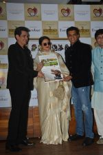 Rekha at the launch of Hand Painted Animal Calendar By Filmmaker Omung Kumar on 21st Nov 2018 (197)_5bf65ef58684e.JPG