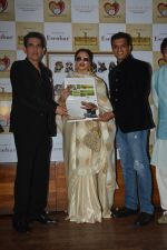 Rekha at the launch of Hand Painted Animal Calendar By Filmmaker Omung Kumar on 21st Nov 2018 (198)_5bf65ef9df597.JPG