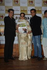 Rekha at the launch of Hand Painted Animal Calendar By Filmmaker Omung Kumar on 21st Nov 2018 (199)_5bf65eff9b135.JPG