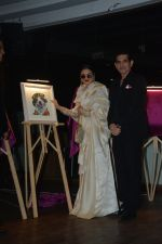 Rekha at the launch of Hand Painted Animal Calendar By Filmmaker Omung Kumar on 21st Nov 2018 (203)_5bf65f0d1bd48.JPG