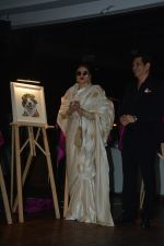Rekha at the launch of Hand Painted Animal Calendar By Filmmaker Omung Kumar on 21st Nov 2018 (204)_5bf65f113e75a.JPG
