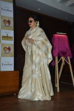 Rekha at the launch of Hand Painted Animal Calendar By Filmmaker Omung Kumar on 21st Nov 2018 (207)_5bf65f19024de.JPG