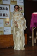 Rekha at the launch of Hand Painted Animal Calendar By Filmmaker Omung Kumar on 21st Nov 2018 (211)_5bf65f2a46699.JPG