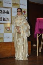 Rekha at the launch of Hand Painted Animal Calendar By Filmmaker Omung Kumar on 21st Nov 2018 (212)_5bf65f2d938e0.JPG