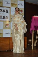 Rekha at the launch of Hand Painted Animal Calendar By Filmmaker Omung Kumar on 21st Nov 2018 (213)_5bf65f30e7c8e.JPG