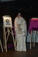 Rekha at the launch of Hand Painted Animal Calendar By Filmmaker Omung Kumar on 21st Nov 2018 (214)_5bf65f34ee9be.JPG