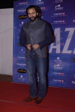 Saif Ali Khan at Anand pandit Hosted Success Party of Hindi Film Baazaar on 21st Nov 2018 (109)_5bf658cedf56b.JPG
