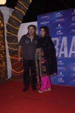 Sheeba at Anand pandit Hosted Success Party of Hindi Film Baazaar on 21st Nov 2018 (103)_5bf658ddd1e3d.JPG