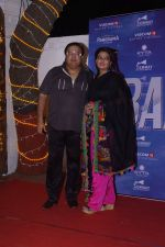 Sheeba at Anand pandit Hosted Success Party of Hindi Film Baazaar on 21st Nov 2018 (104)_5bf658df84fa2.JPG