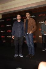 Abhishek Bachchan at the Press conference of Mowgli by Netflix in jw marriott, juhu on 26th Nov 2018 (12)_5bfce5b9c71e0.JPG