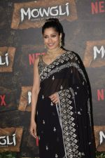 Freida Pinto at Mowgli world premiere in Yashraj studios, Andheri on 26th Nov 2018 (82)_5bfcee41737b3.JPG
