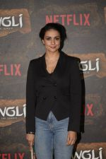 Gul Panag at Mowgli world premiere in Yashraj studios, Andheri on 26th Nov 2018 (83)_5bfcee651e3d4.JPG