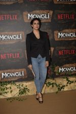 Gul Panag at Mowgli world premiere in Yashraj studios, Andheri on 26th Nov 2018 (84)_5bfcee66c393b.JPG