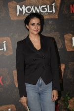 Gul Panag at Mowgli world premiere in Yashraj studios, Andheri on 26th Nov 2018 (85)_5bfcee6852dc6.JPG