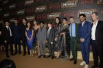 Kareena Kapoor Khan, Anil Kapoor, Abhishek Bachchan and Madhuri Dixit, Christian Bale,_Andy Serkis, Freida Pinto, Rohan Chand at Mowgli world premiere in Yashraj studios, Andheri on 26th Nov 2018 (109)_5bfced04b0ce8.JPG