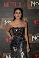 Kareena Kapoor at Mowgli world premiere in Yashraj studios, Andheri on 26th Nov 2018 (25)_5bfcee8a462e7.JPG